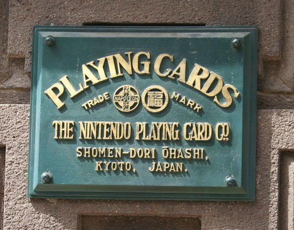 NintendoGo002
