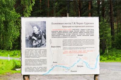 Grigory Ivanovich Gurkin
