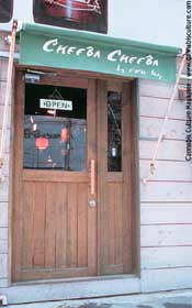 Cheeba Cheeba on Hokkaido Island.