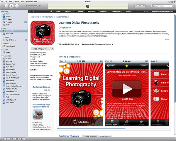 Learning Digital Photography App