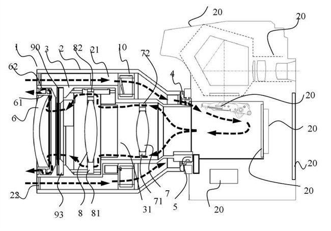 Canon Patent Application: The world's first dirt devil