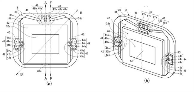 Canon Patent Application: IBIS: Pitch and Yaw
