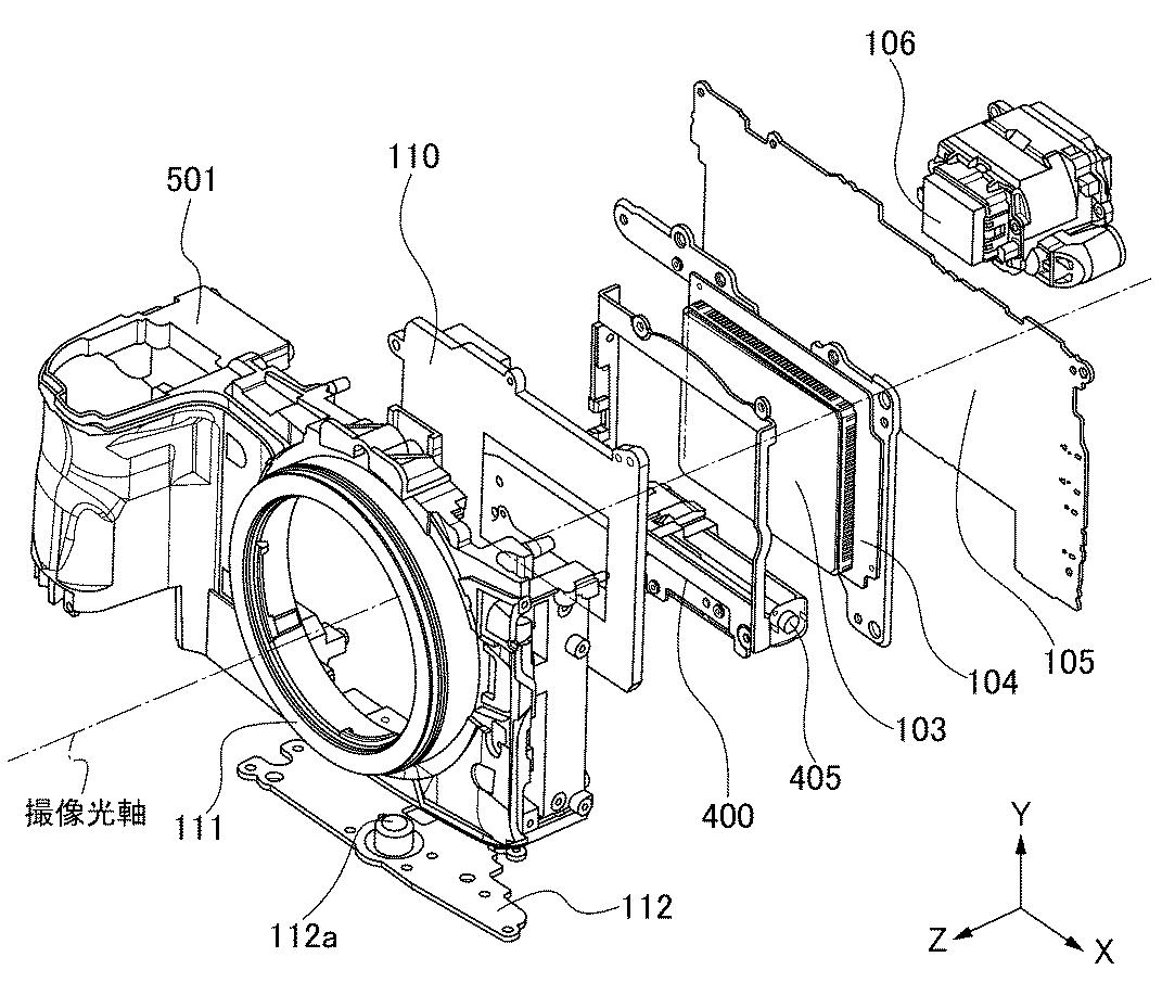 Canon Patent Application: The makings of a smaller