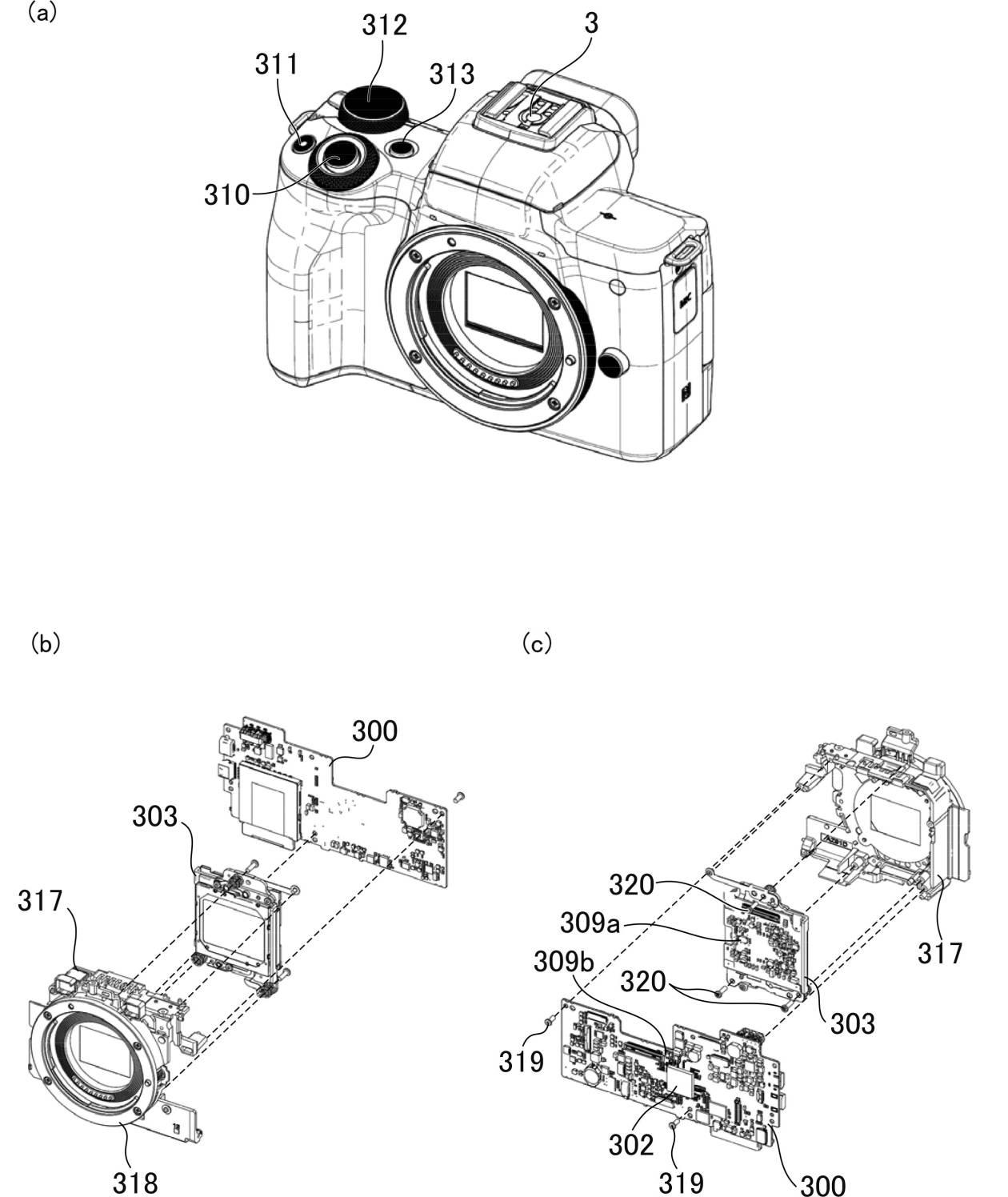 Canon Patent Application: Active Dew suppressing mount