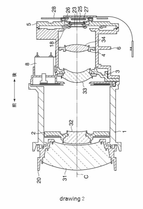 Japan Patent Application 2018-005176