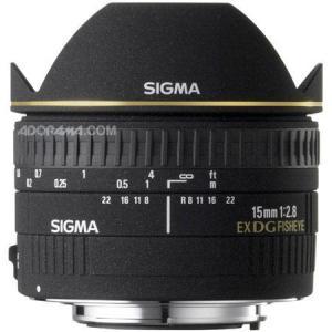 Sigma 15mm F/2.8 EX DG