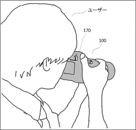 Canon patent for illuminated rear buttons on camera body