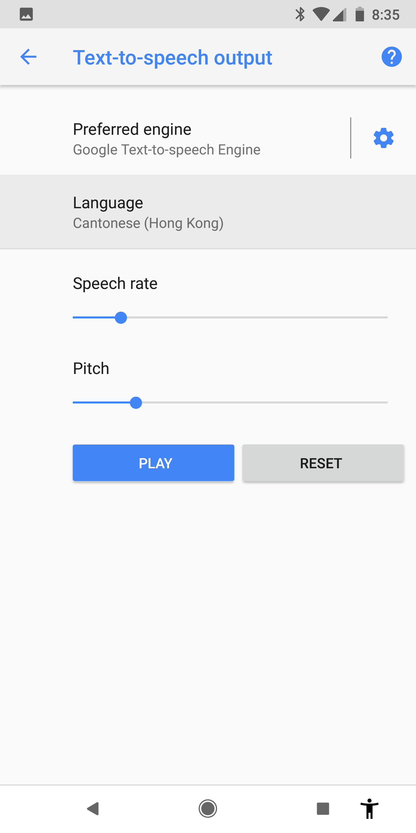 Android Cantonese Input