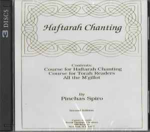 haftarah chanting cd