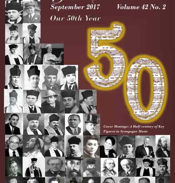Journal of Synagogue Music, September 2017 Issue is Now Available!