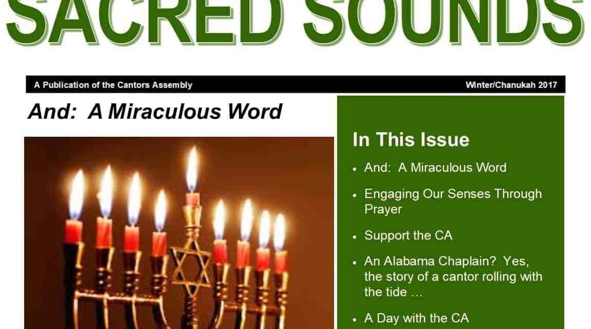 Sacred Sounds Winter/Chanukah 2017 Edition Now Available!