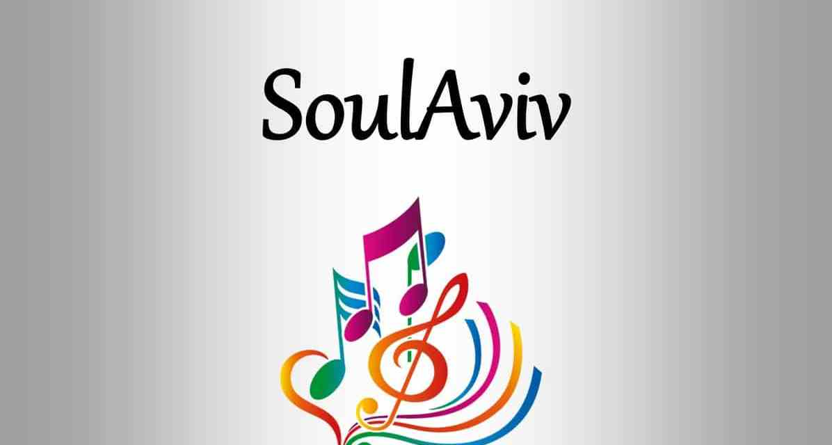 SoulAviv Digital Downloads Now Available!