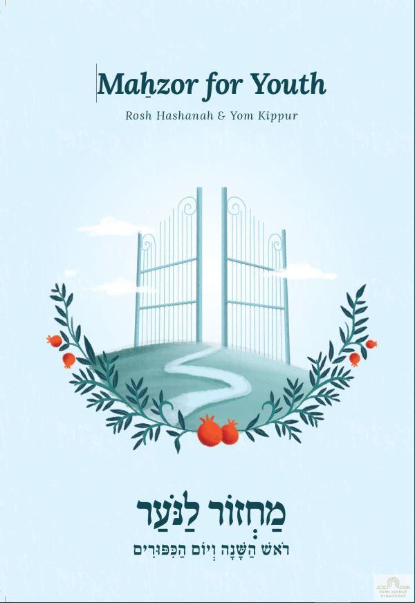 machzor-youth-rosh-hashanah-yom-kippur