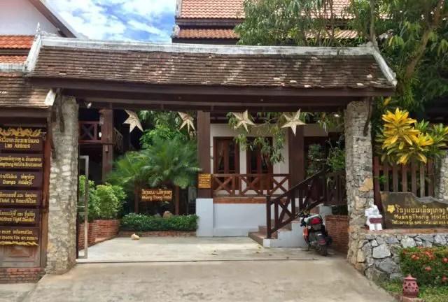 Muang Thong Hotel in Luang Prabang, Laos