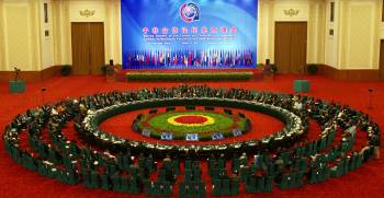 The role of Chinese cultural diplomacy within globalization