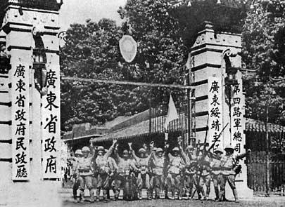 Japan China 1938