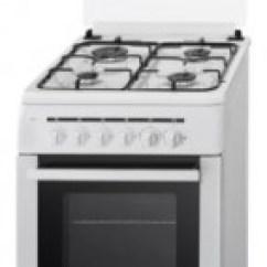 Campingaz Kitchen Mason Jar Lights 购买厨房炉灶lgen C5050 W 线上 照片 特点 Capabel Org