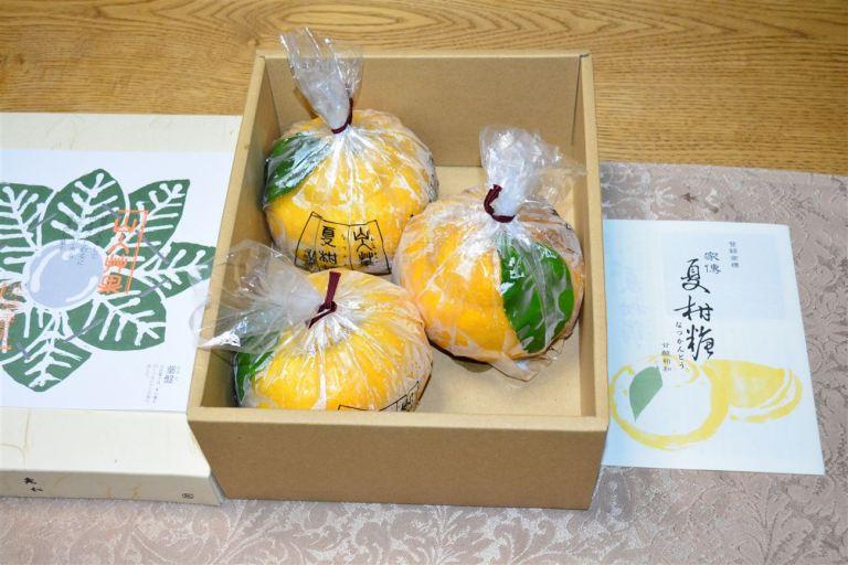 老松 夏柑糖の写真
