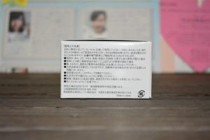 ジュエルレインのパッケージ側面写真