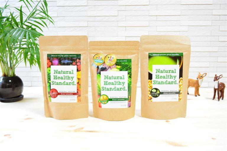 Natural Healthy Standardのグリーンスムージー