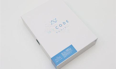 MYCODEパッケージ