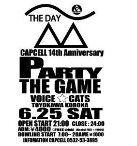 14thParty