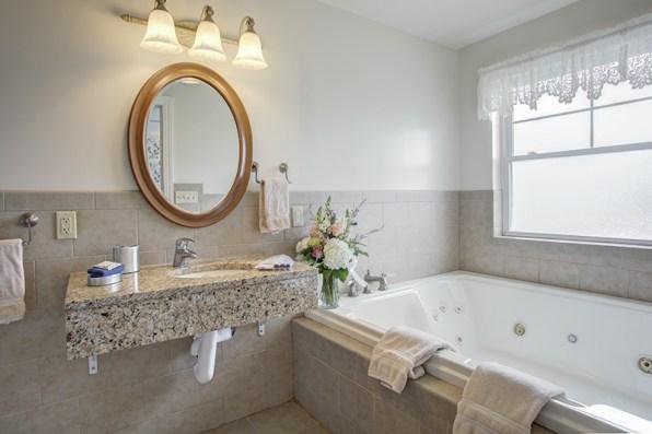 suite 205 bath