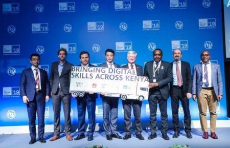 Huawei s'associe à « Close the Gap » pour développer les compétences numériques en zones rurales