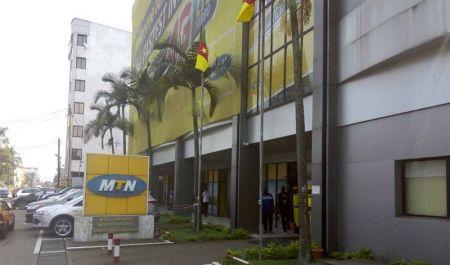 MTN va aider le ministère de la Fonction publique à numériser ses services
