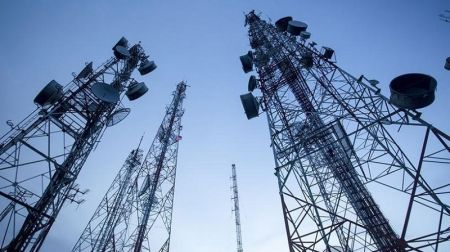 le Fonds d'investissement pour le développement servira à l'acquisition d'un système de contrôle des télécoms