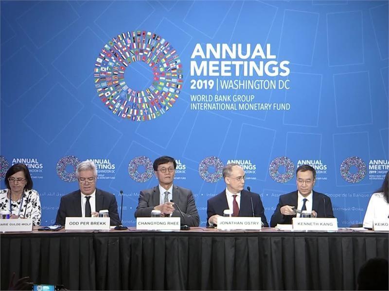 IMF Media Center : IMF: ASIAN ECONOMIC GROWTH SLOWDOWN