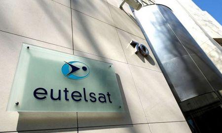 Eutelsat et Facebook ont signé un accord pour améliorer l'accès à Internet en Afrique
