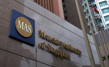 MAS publishes inaugural sustainability report