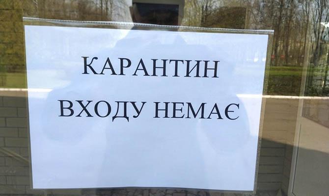 Шмыгаль похвастался, что «карантин выходного дня» - это украинская разработка