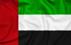 power of attorney document and the UAE Embassy
