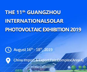 PV Guangzhou 2019 (300x250)