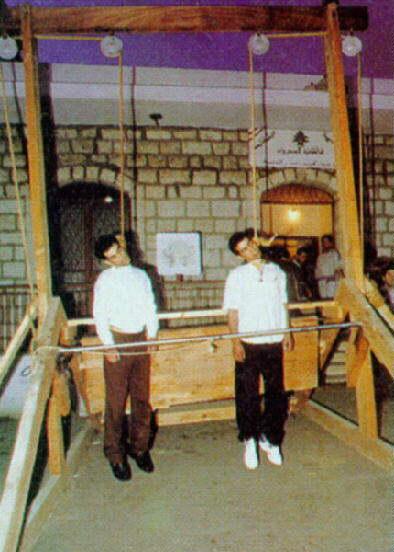 La pena de mort encara existeix al Líban