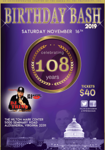 Birthday Bash 2019! w/DJ Trini