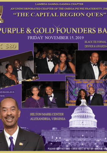Purple-&-Gold-Ball-Marquee_2019-3