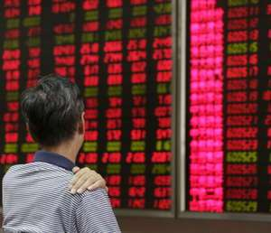 Reportan que China busca crear una alternativa a Wall Street