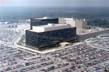 National Security Agency (NSA) headquarters building in Fort Meade, Maryland.