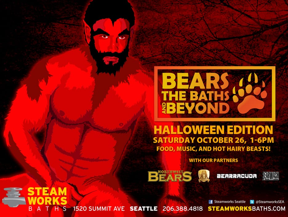 Steamworks seattle