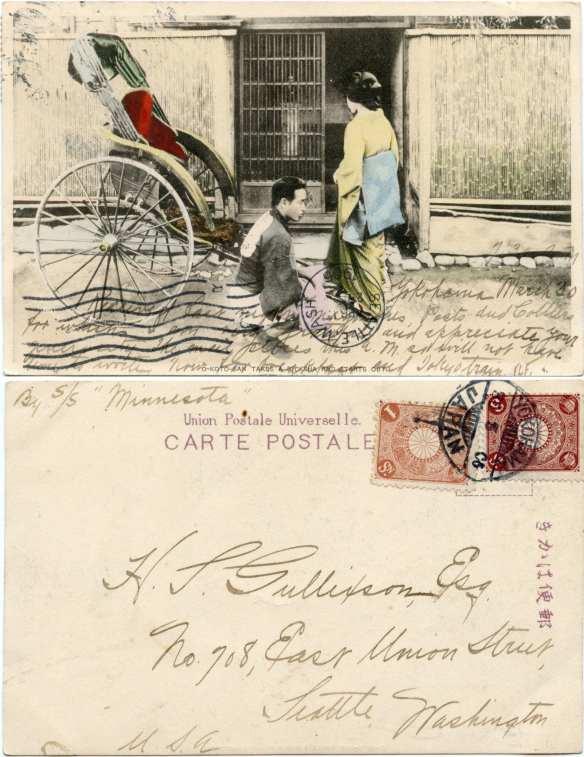 Geisha going out, 1906