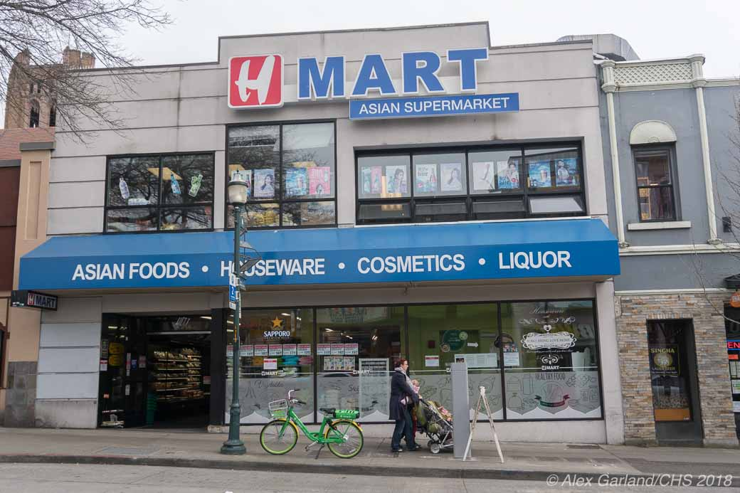 Asian flavored H Mart in talks to fill key retail space at ...