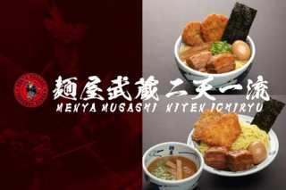 menyamusashi_nitenichiryu-img