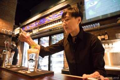 Tamari Bar