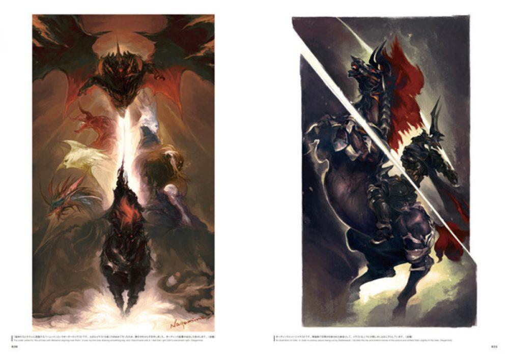 final fantasy xiv art