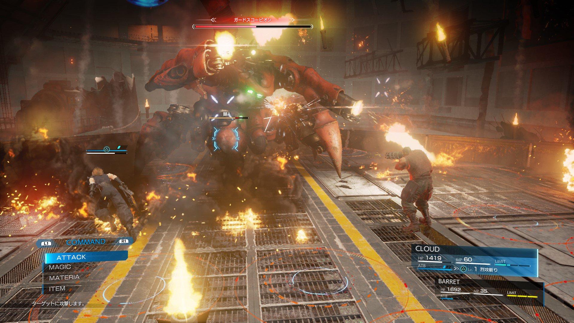 Final Fantasy VII Remake And Kingdom Hearts III Screenshots Released Capsule Computers