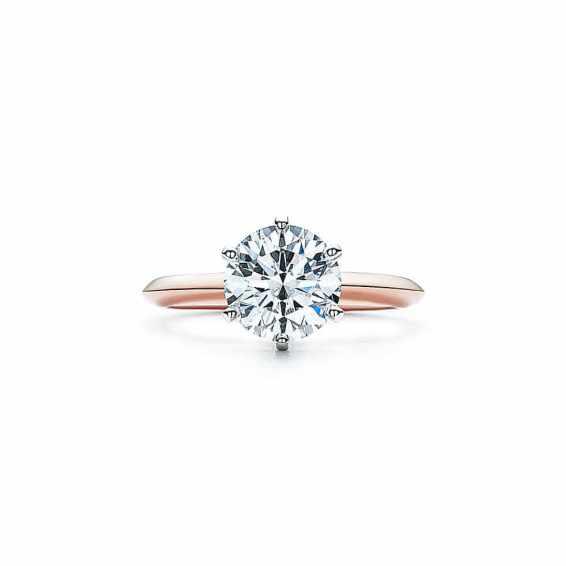 le-tiffany-setting-en-or-rose-18-carats-37268992_RG_MAIN_m