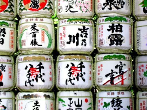 日本語対応を行っているかどうか
